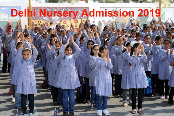 delhi nursery admission draw of the ews dg cwsn category will be out today