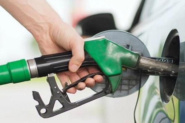 mps will get relief in public prices of petrol and diesel will decrease
