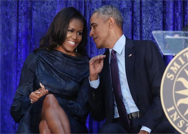मिशेल ओबामा ने खोला हैप्पी मैरिड लाइफ के सीक्रेट, जानकर आप भी हो जाएंगे हैरान