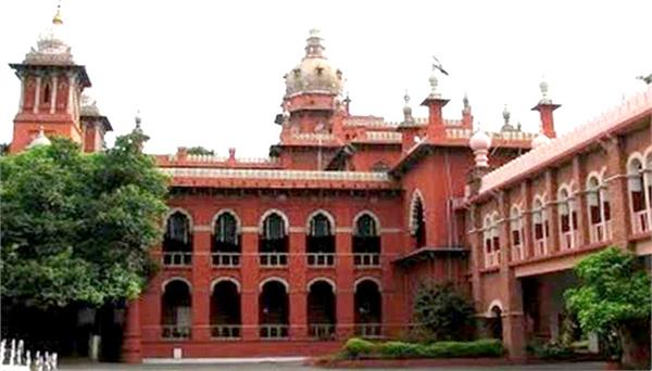 madras high court nine post graduate distance learning medical courses