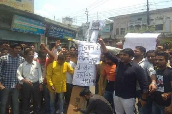 bhartiya janta yuva morcha blows the effigy of samajwadi party mp