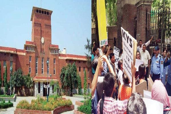 du admission protest of student organizations on obc fees