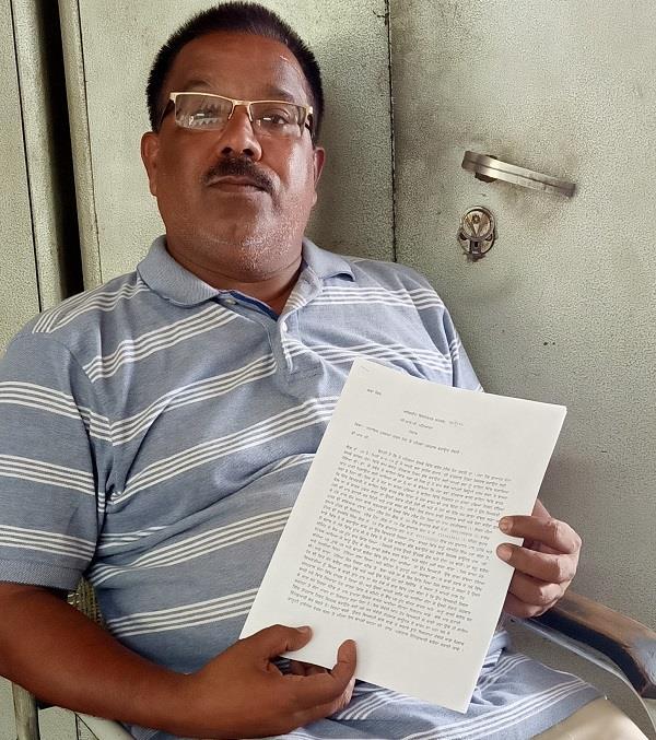 railway police employee daughter cheated applying study visa