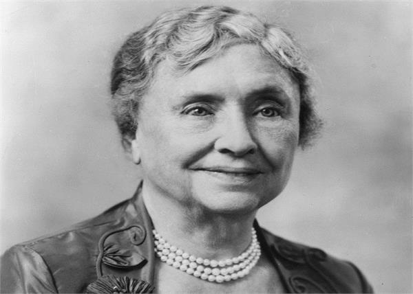 Women Power:  शारीरिक असमर्थता से नहीं हारी हेलन, हिम्मत व साहस से लेखन क्षेत्र में बनाई पहचान
