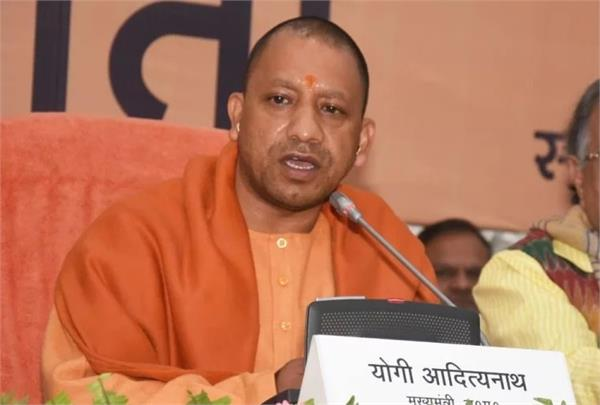 cm yogi suspends 6 officers
