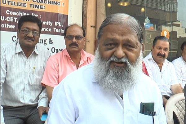anil vij charges mamta banerjee opposition questions in haryana