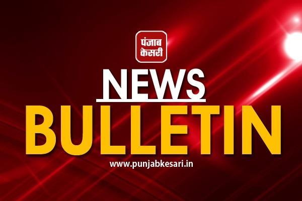 news bulletin narinder mod rahul ghandi bjp