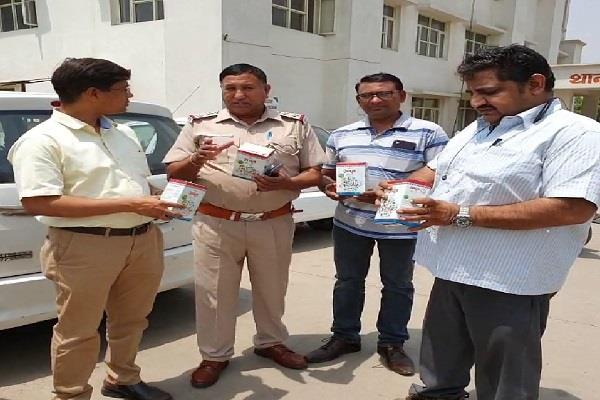 police and health department together with a large amount of fake