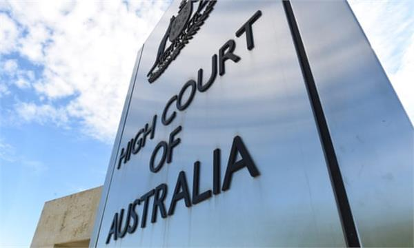 sperm donor ruled legal father by aussie court