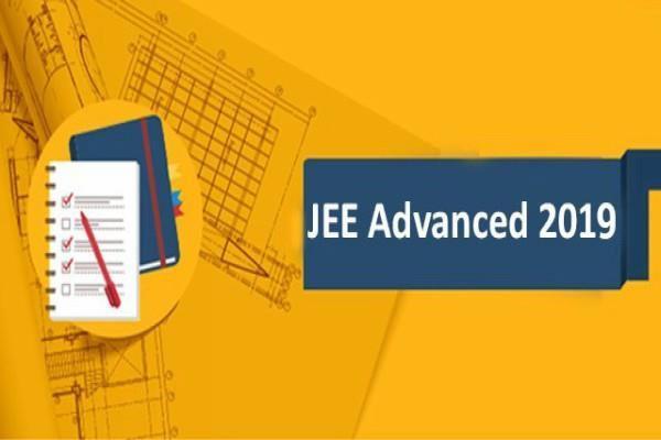 cut off cut in jee advanced 38 thousand 705 candidates were successful