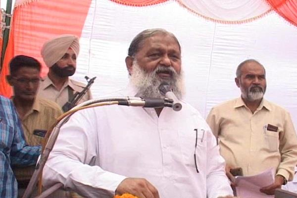 anil vij launches development work and targets opposition