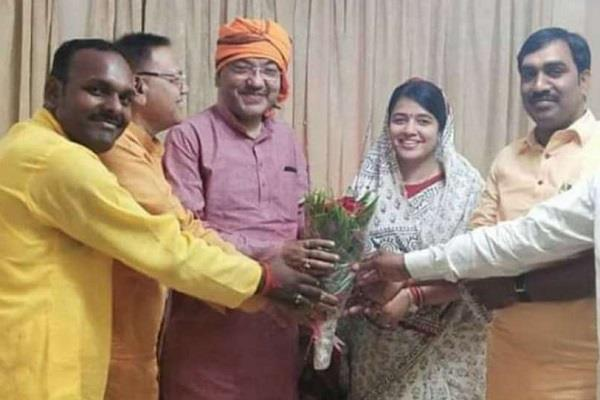 virender goyal becomes new bjp district president