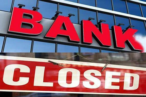 bank will remain closed on this day in june know full list