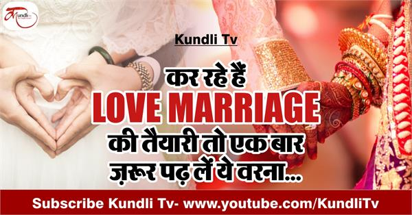 happy love life tips after marriage