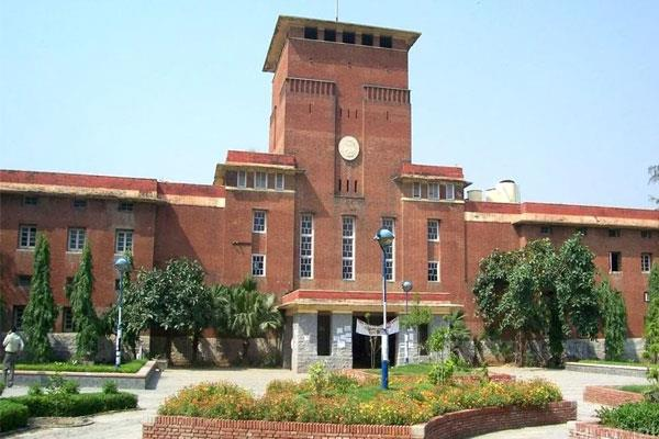 du admission 2019 eca will be on display of those who will be enrolled