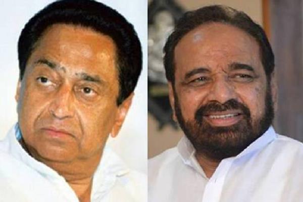 mp demands resignation of cm