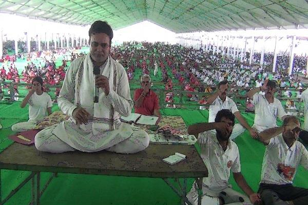 rehearsal made for yoga day security arranged chak chowband