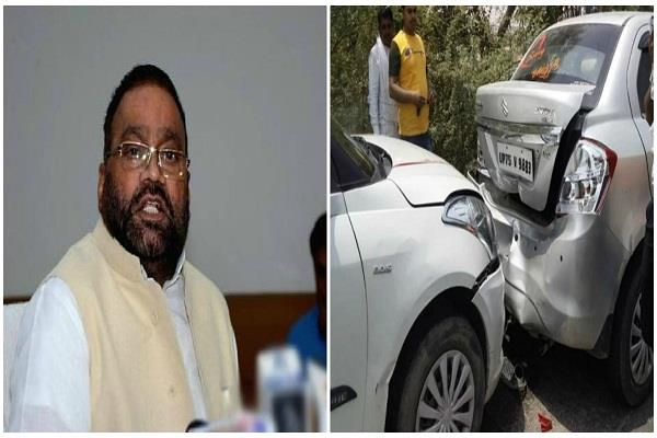 swami prasad maurya convoy cars collide with each other in mainpuri