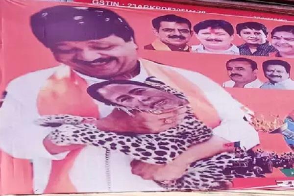 kailash vijayvargiya reached mamta banerjee s girheb
