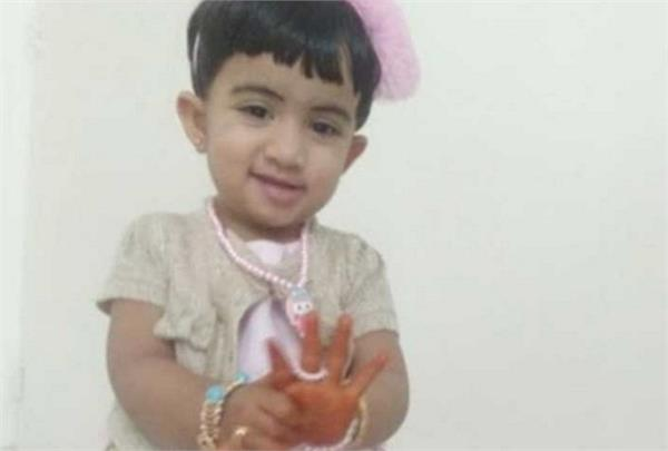 daughter of indian imam killed in uae road accident
