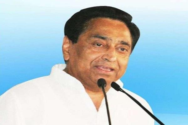 no power crisis in mp government seek help from outsourcing kamal nath