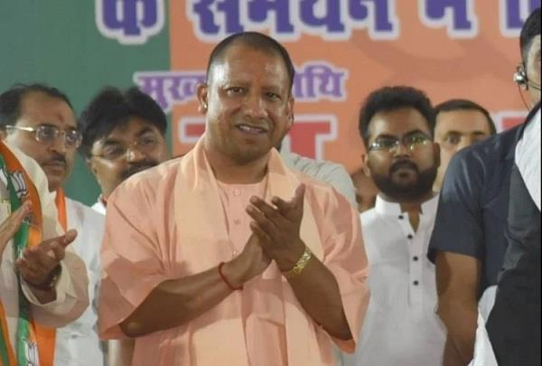 yogi adityanath in inaugration of kisan pathshala in lucknow