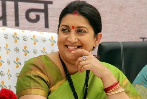 amethi mp smriti irani provided pure drinking water to the