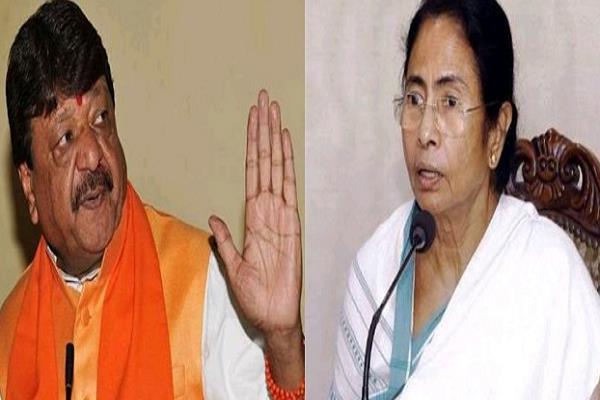 vijayvargiya s big statement said