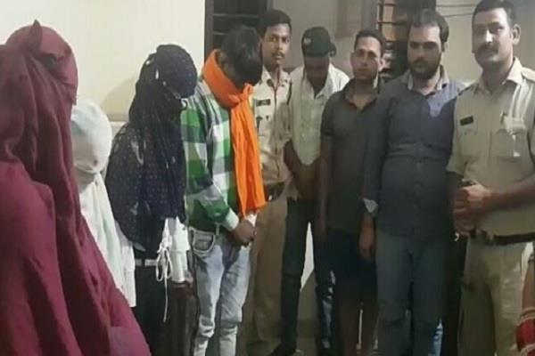 sax racket busted in guest house bjp leader was arrested