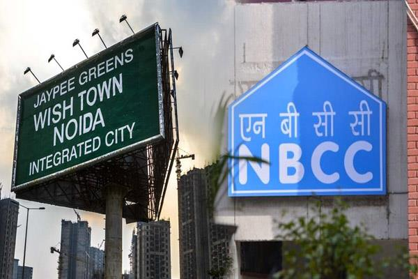 jp infra bank in the shelter of nclat against nbcc bid