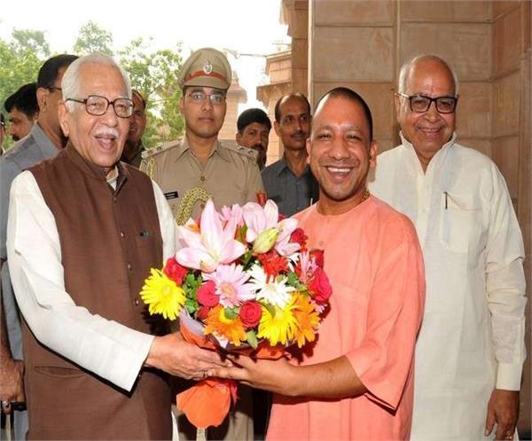 governor ram naik congratulates yogi on birthday