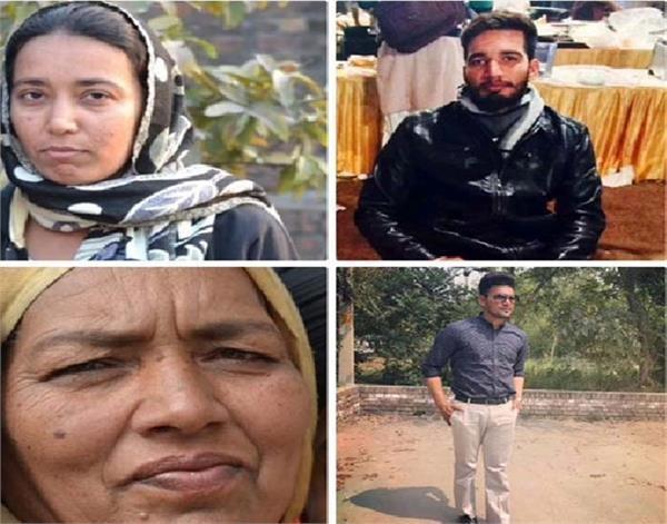 missing family amritsar