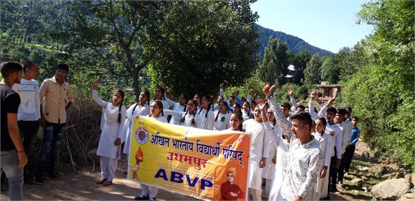 students of udhmpur protest against education dept