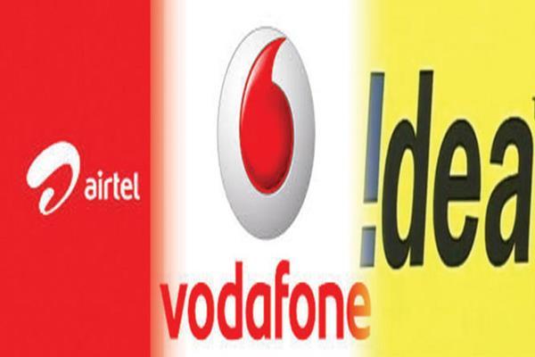 dcc clears imposing penalty on airtel voda idea seeks trai view on fine amount