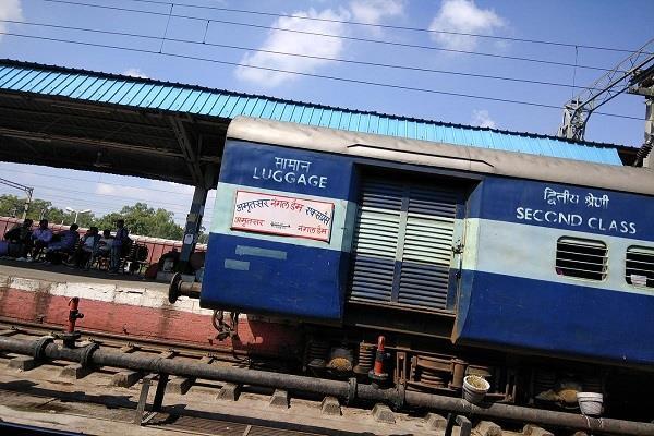 bags from amritsar nangal dam train made sense