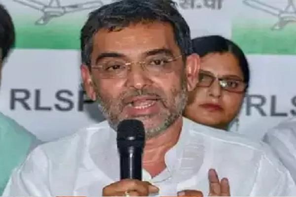 kushwaha upheld cm on the death of children