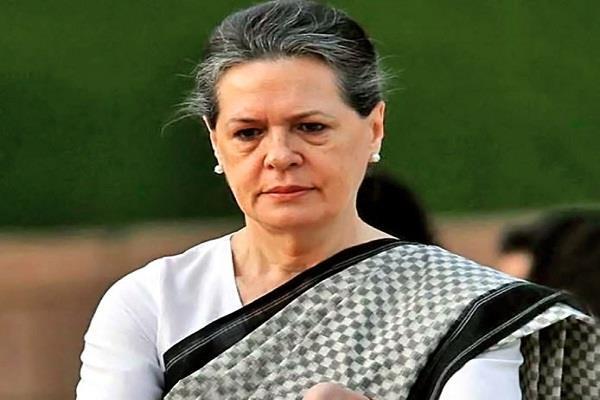 sonia gandhi congress leader rahul gandhi president