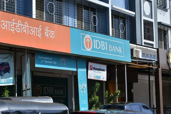 idbi bank cuts mclr by 5 10 bps across various tenors