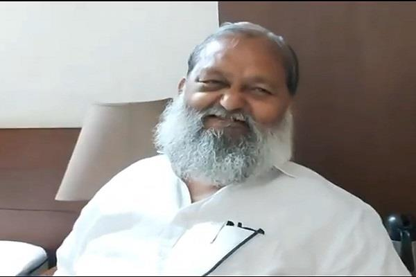 anil vij reacts on the bjp s election symbol