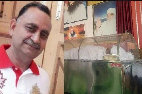 bargari sacrilege accused mohinder pal bittu