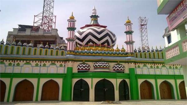 dargah aala hazrat
