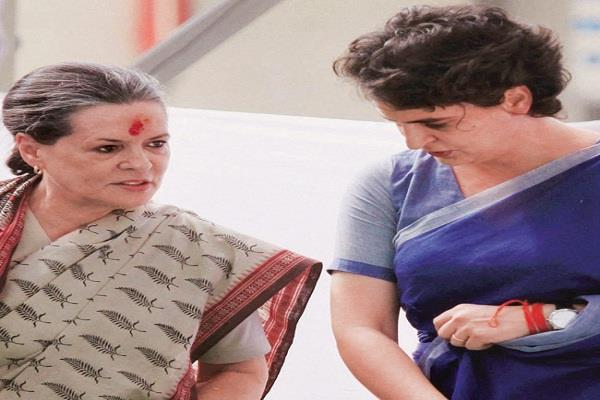 all units of up congress will be reconstituted