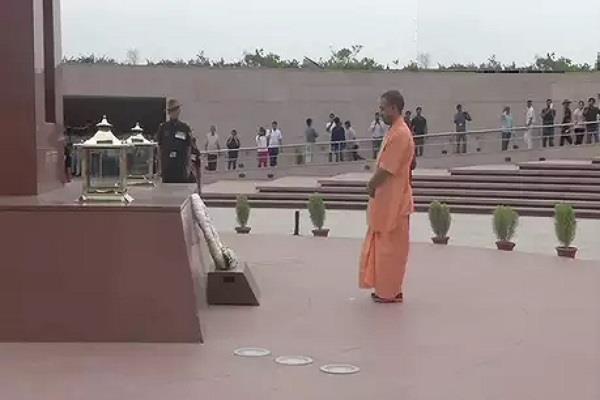 yogi adityanath national samarm memorial