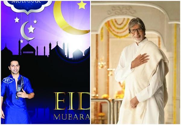 Eid Al Fitr: बॉलीवुड सेलेब्स ने इस अंदाज में दी फैंस की ईद की मुबारक