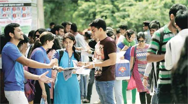 mission admission colleges enroll from tomorrow 3 meetings