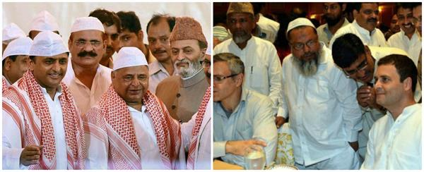 why iftar parties disappeared from the political platform of up