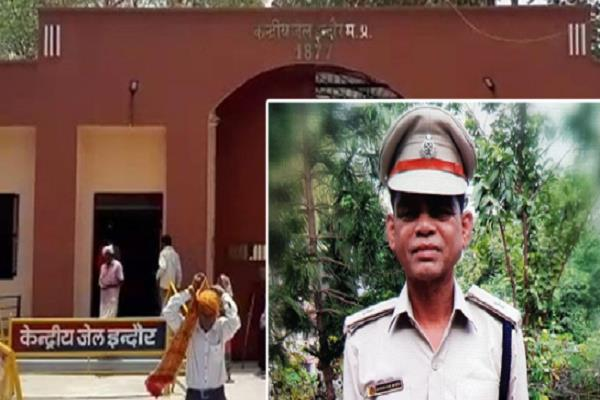 central jail sub jailer dies at heart attack in indore