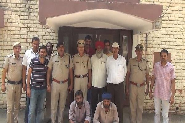 police took control of the drug addicts from madhya pradesh