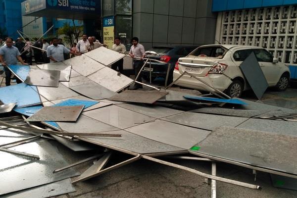 sbi main branch front elevation dropped in jalandhar