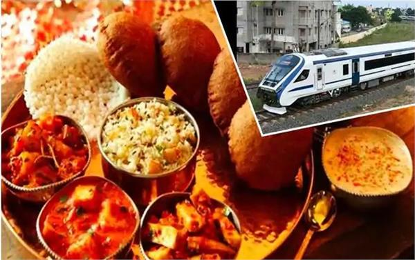 5 star hotel in kanpur area under investigation